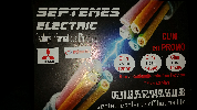 Septemes Electric